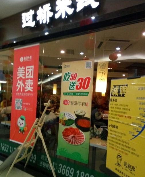 深圳创营消杀公司服务案例——蒙自源